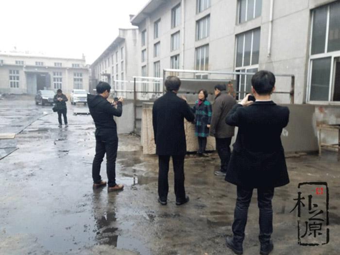 欢迎昭君建设指挥部、中建一局及中国设计院领导前来新京葡娱乐场388官网参观考察