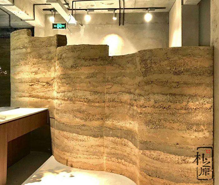 波浪形夯土墙