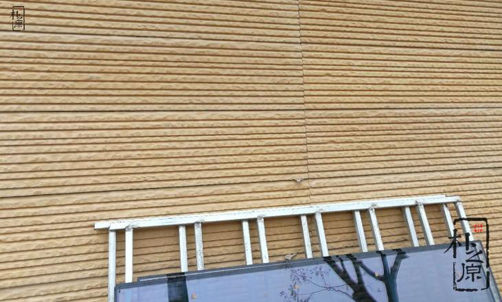 夯土墙挂板