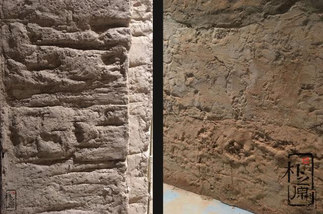 夯土墙土质