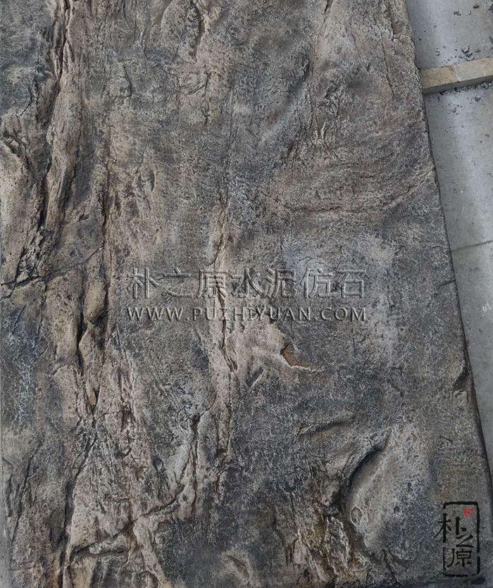 朴之原混凝土仿石系列2