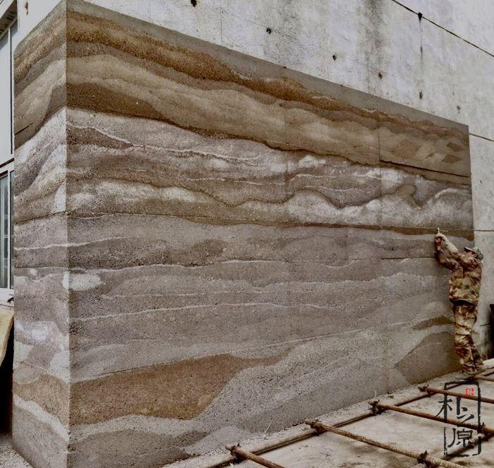 夯土墙装饰面