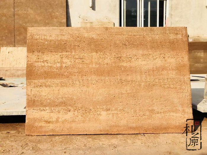 夯土墙材料