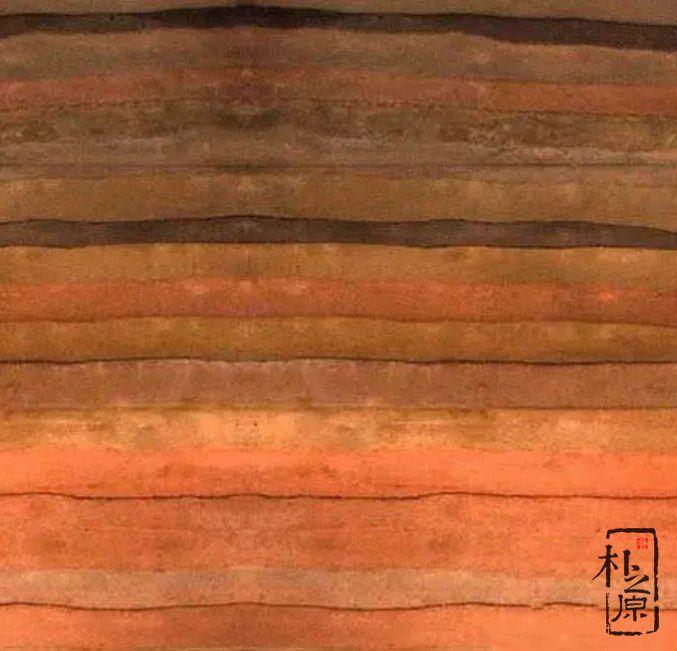 彩色夯土墙