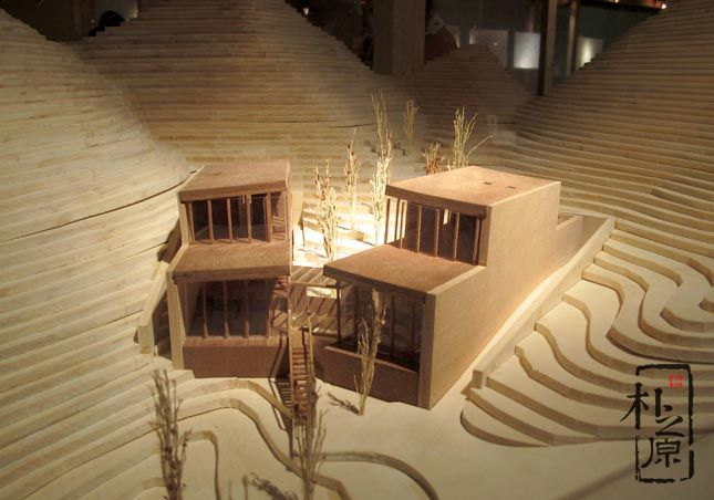 二分宅建筑模型