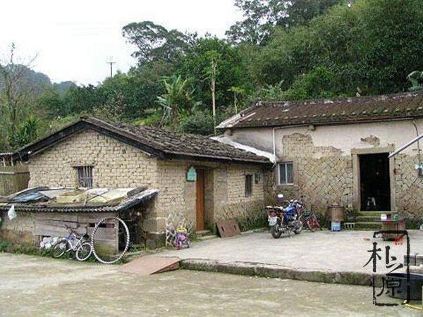 土坯房民居