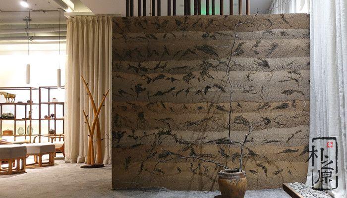 朴之原夯土墙装饰