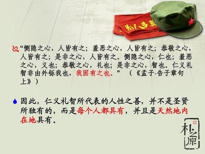 新京葡娱乐场388官网的一堂人生专业课:培养恻隐之心,自己将变得更加丰富