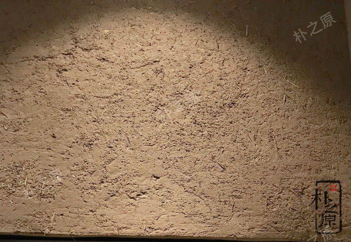 夯土抹装墙面