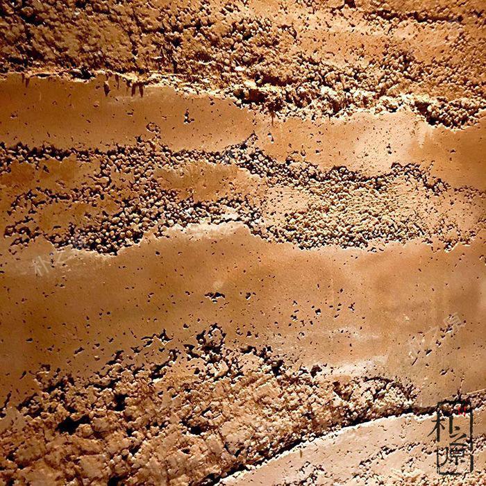 夯土墙肌理表现
