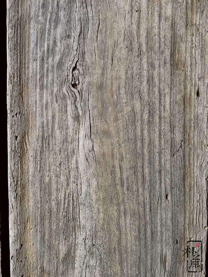 朴之原混凝土仿木系列14