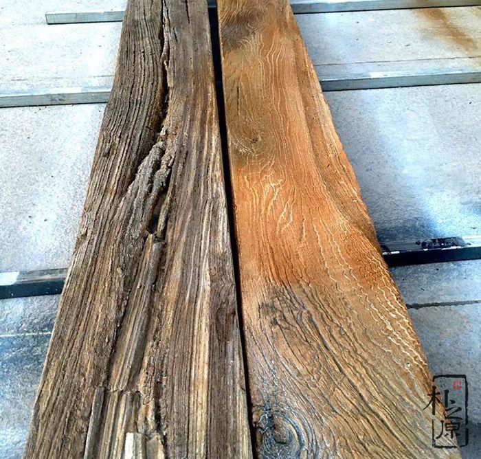 朴之原混凝土仿木系列17