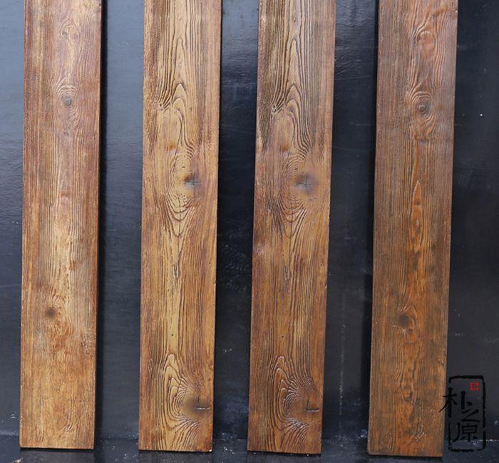 朴之原混凝土仿木系列24