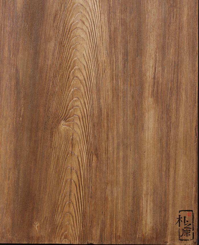 朴之原混凝土仿木系列25