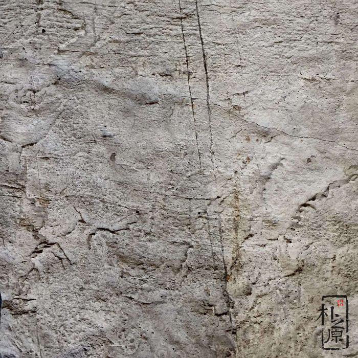 朴之原混凝土仿石系列