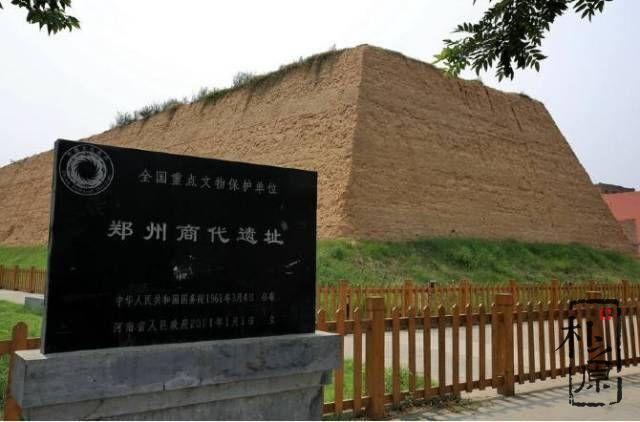 郑州商城遗址夯土墙
