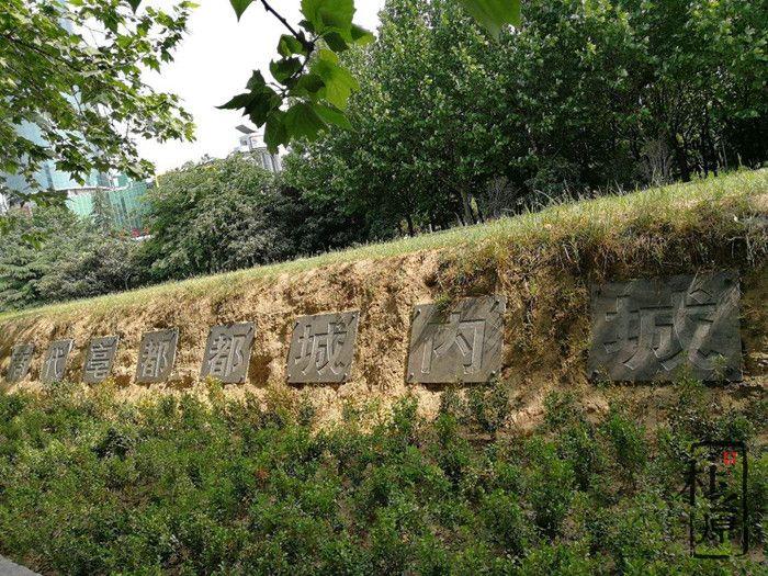 商城夯土墙城垣