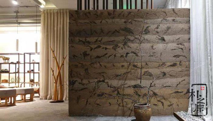 夯土墙装饰