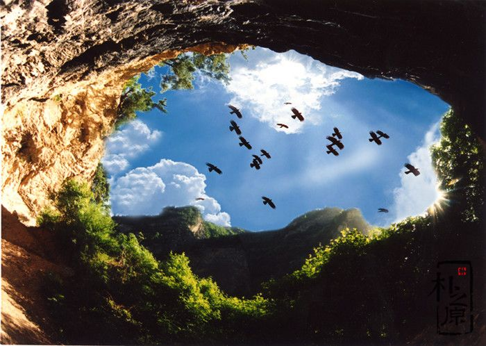 天水水帘洞