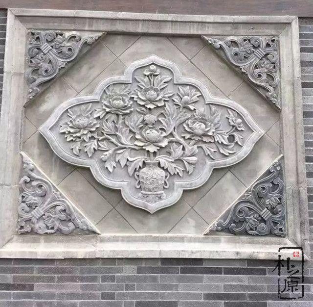 朴之原砖雕系列产品