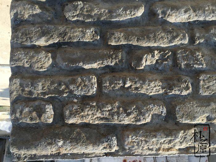 朴之原古砖墙肌理