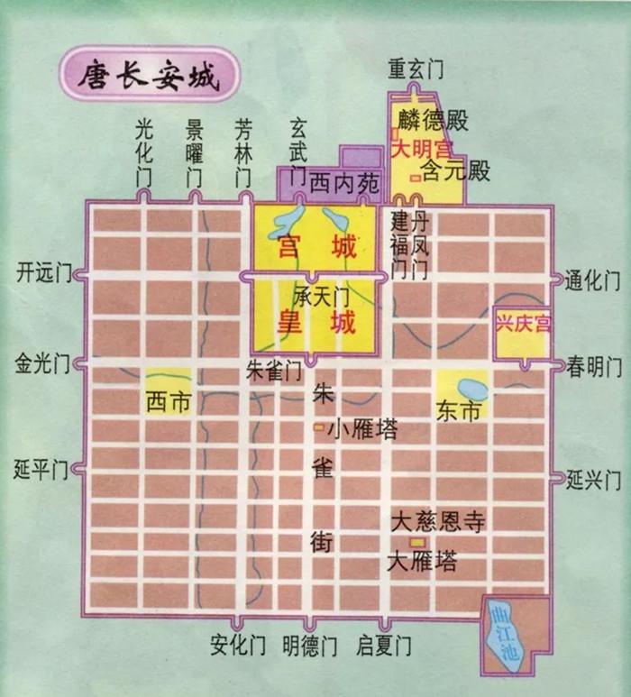 长安城地图