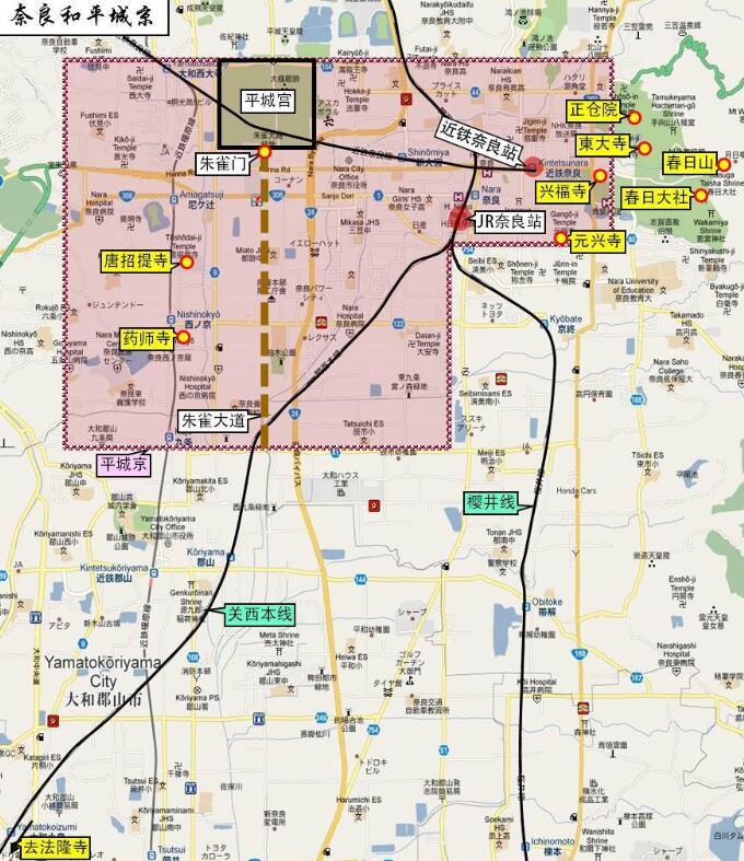 奈良古城地图