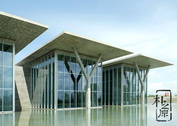 清水混凝土博物馆
