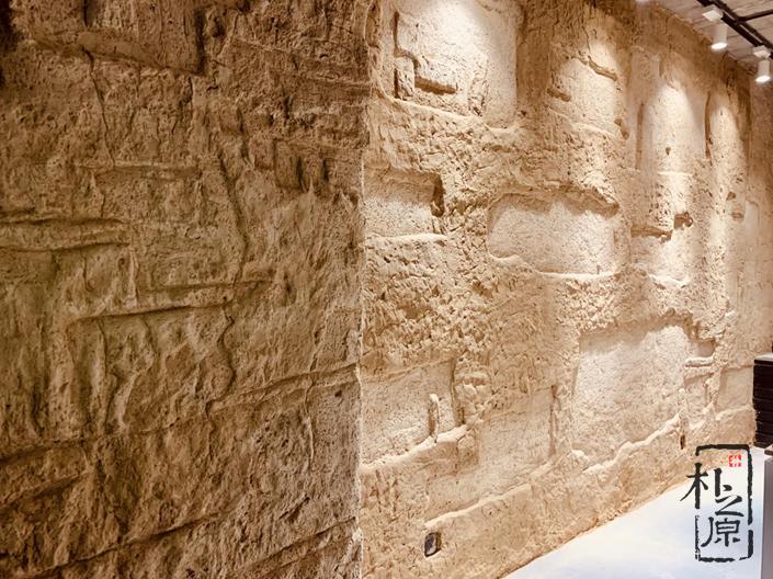 抹装夯土墙