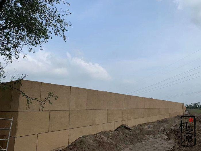 朴之原新型夯土墙