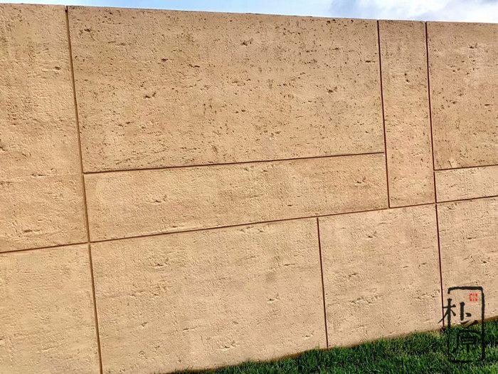 夯土墙效果