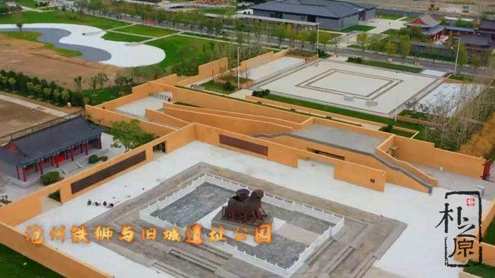 沧州铁狮与旧城遗址公园夯土墙
