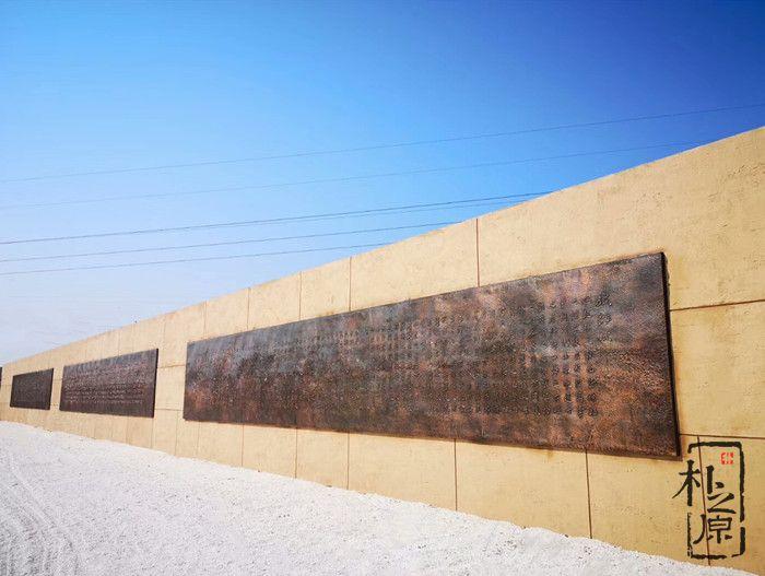 夯土墙工艺