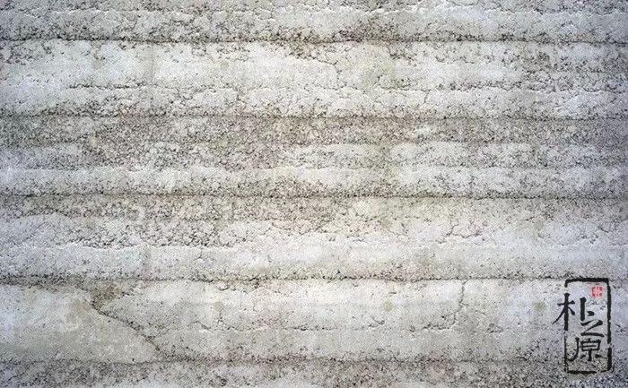 夯土墙色彩