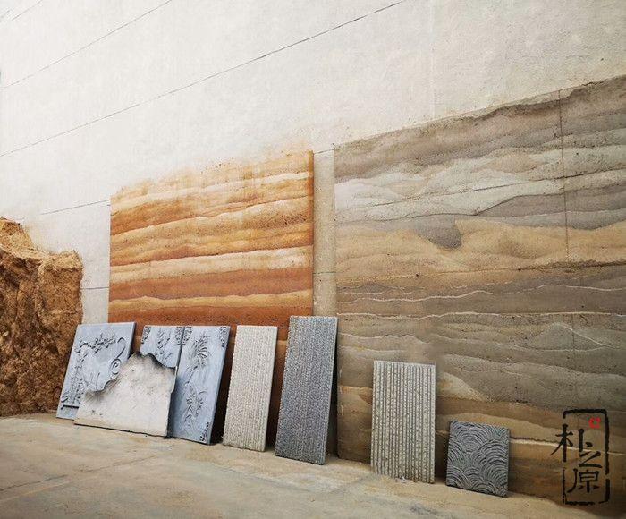 夯土墙种类