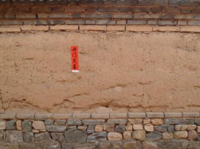 夯土墙基础