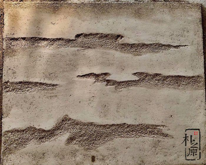 朴质原抹装夯土墙