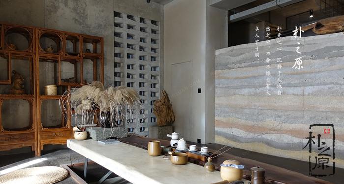 清水混凝土装饰美术馆:自然高雅