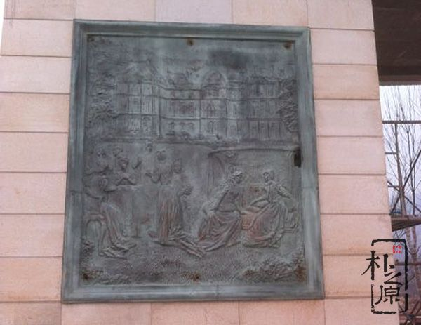 电镀铜系列-山东莱芜居易广场