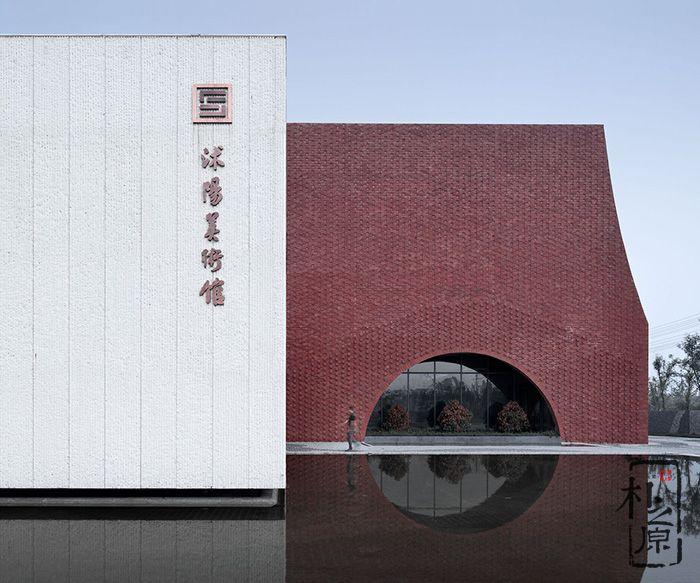 沭阳美术馆