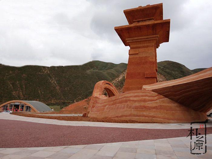 朴之原夯土墙 | 扮靓亿年丹霞景区