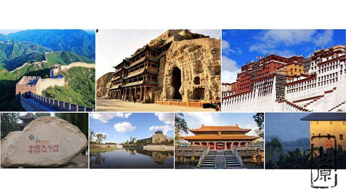朴之原夯土墙 | 狮醒东方,龙腾中国