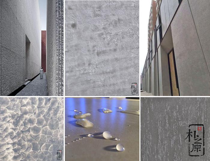 量身定制:朴之原清水混凝土挂板