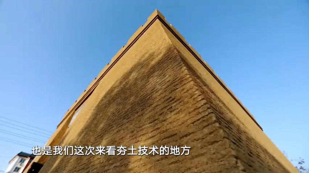 夯土墙技术