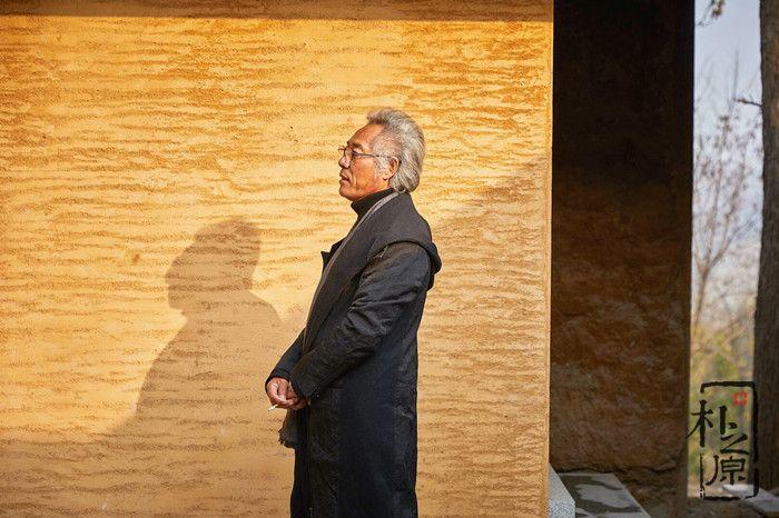 设计家孙华锋:岔里•窑遥小院的窑洞夯土墙语言与现代空间艺术(3)