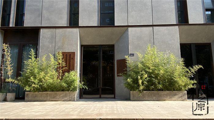 朴之原清水混凝土挂板 | 创新现代建筑美学肌理