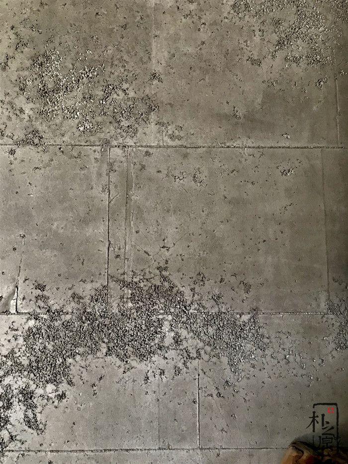 朴之原清水混凝土墙