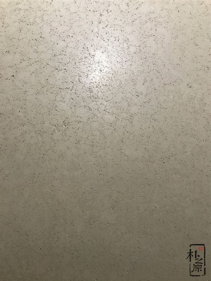 朴之原清水混凝土产品