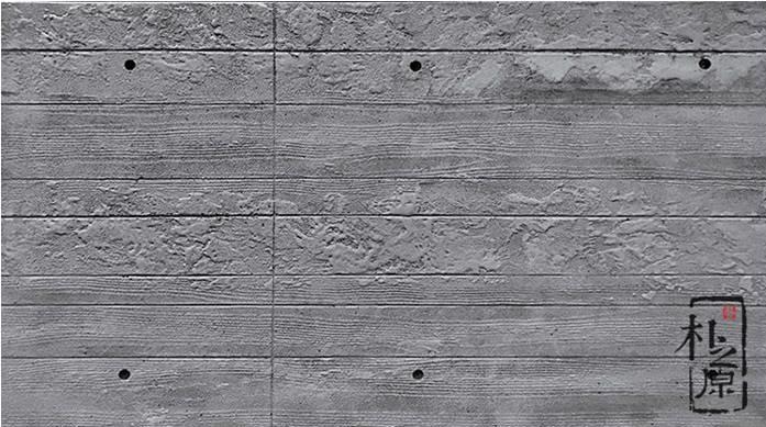 木纹清水混凝土挂板