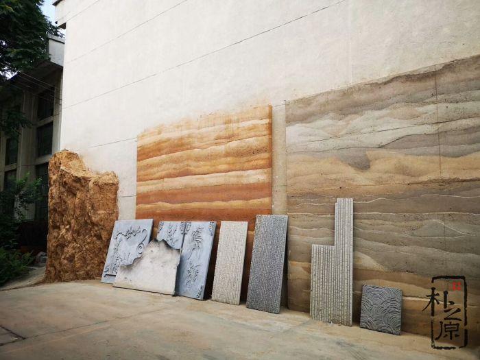 夯土墙建造:从传统到现代创新